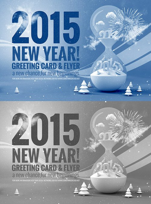 2015 New Year Eve Card PSD Template