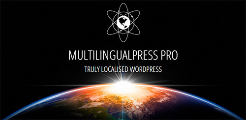 MarketPress - Multilingual Press Pro v2.1.2