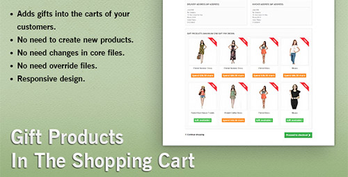 PrestaCheap - Gift Products in the Shopping Cart v1.0 for PrestaShop