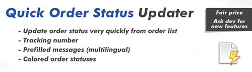 Quick Order Status Updater v1.0.1 - Extension For OpenCart