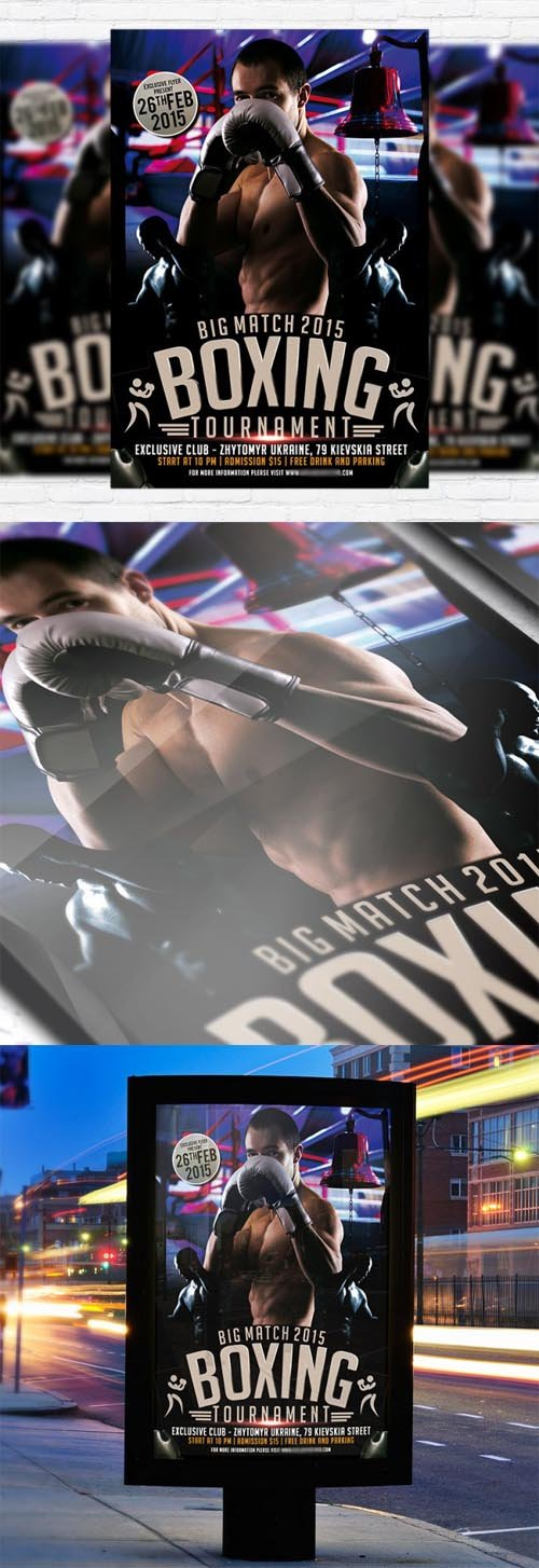 Flyer Template - Boxing Tournament