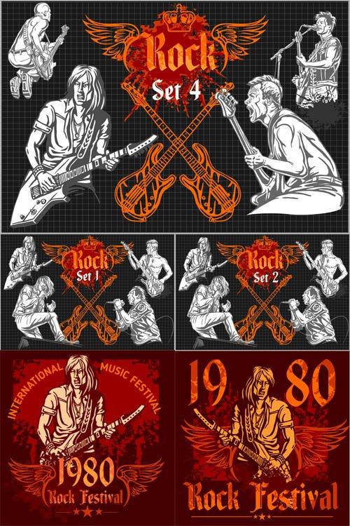 Vector Set - Rock Concert Poster - 1980s