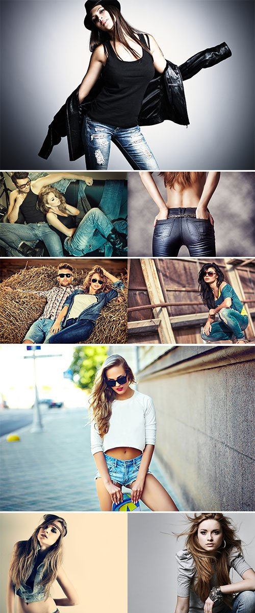 Stock Image Woman in fashionable jeans
