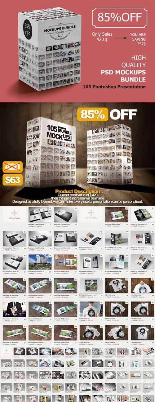 105 Mock Ups Mega Bundle
