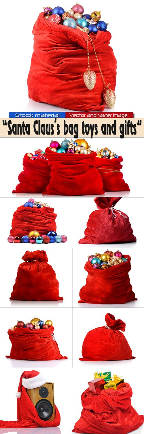Santa Claus's bag toys and gifts