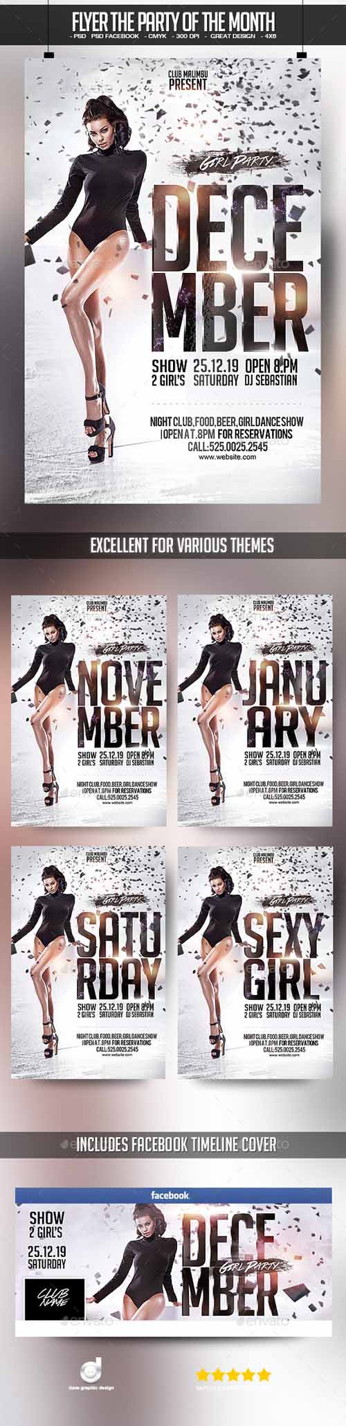 PSD - Flyer The Party of the Month 13325922