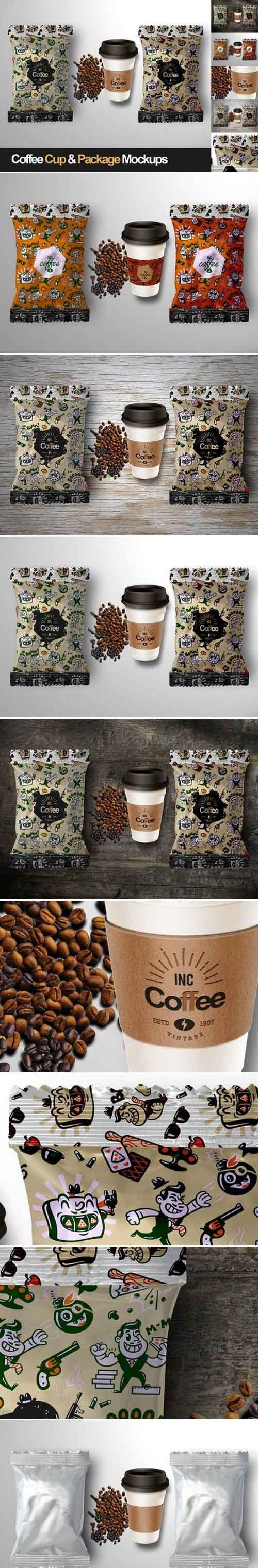 CM - Coffee Package Mockup