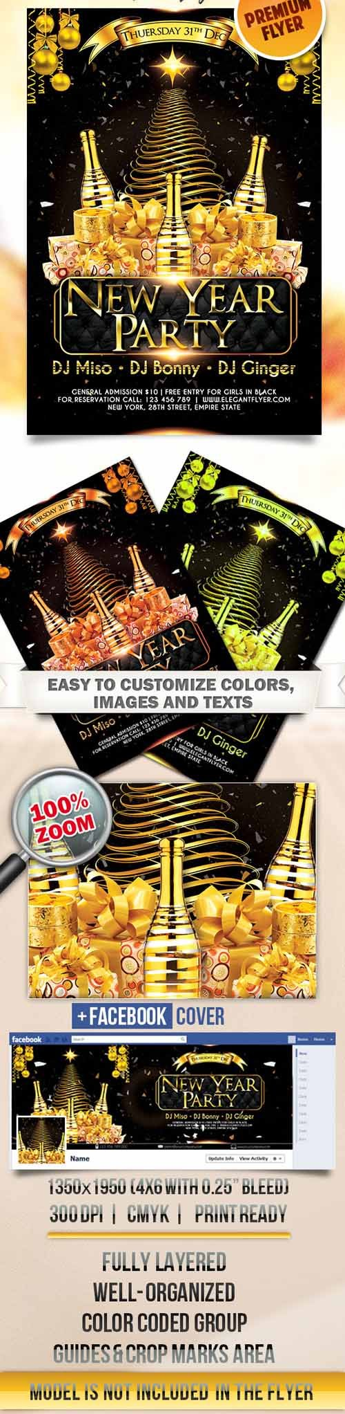 Flyer PSD Template - New Year Party + Facebook Cover