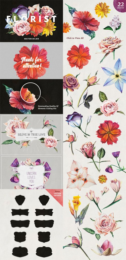 CM - Florist: Watercolor Flowers Set 462504