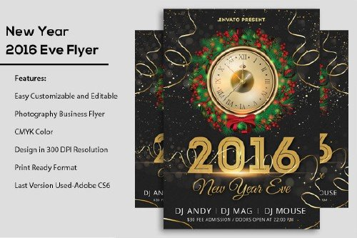 CM - 2016 New Year Flyer 467149