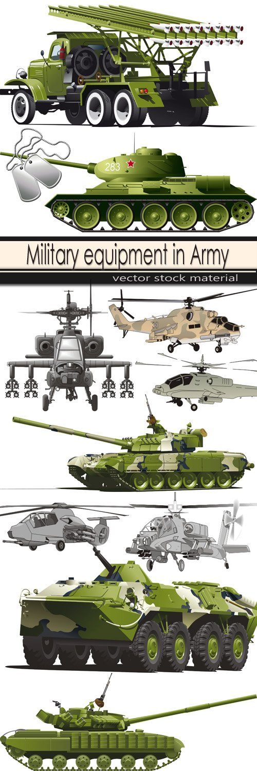 Military equipment in Army