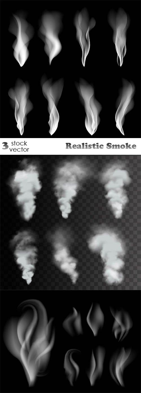 Vectors - Realistic Smoke