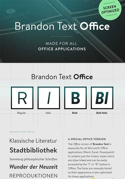 Brandon Text Office
