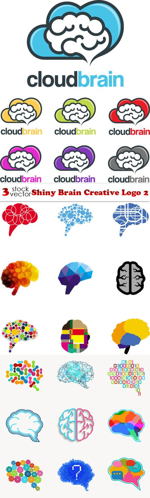 Vectors - Shiny Brain Creative Logo 2