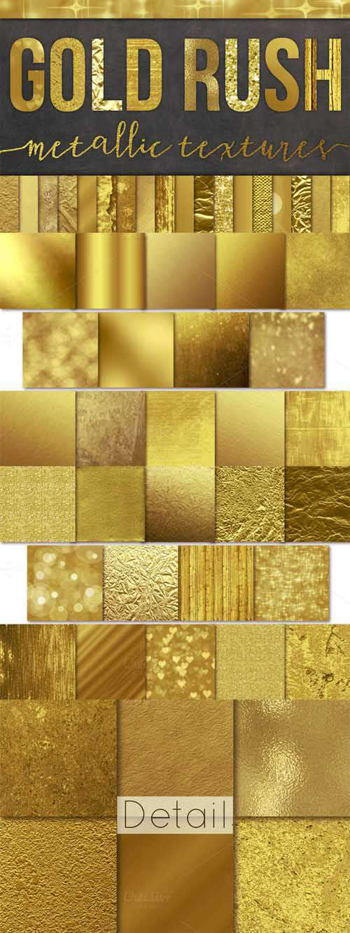 28 Gold Foil Textures / Backgrounds - 100025