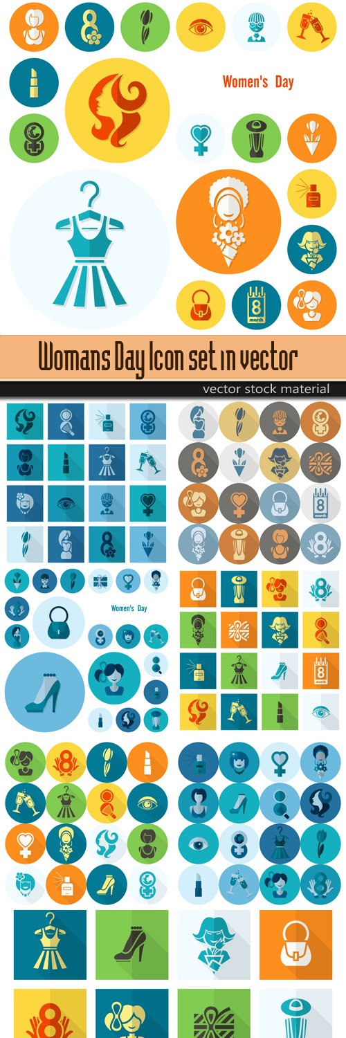 Womans Day Icon set in vector