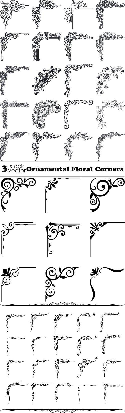 Vectors - Ornamental Floral Corners