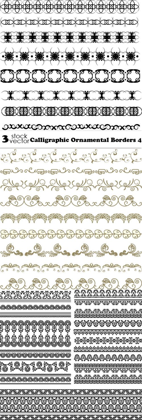 Vectors - Calligraphic Ornamental Borders 4