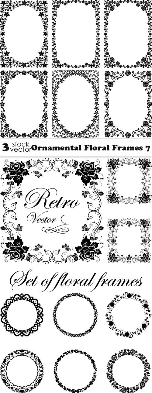 Vectors - Ornamental Floral Frames 7