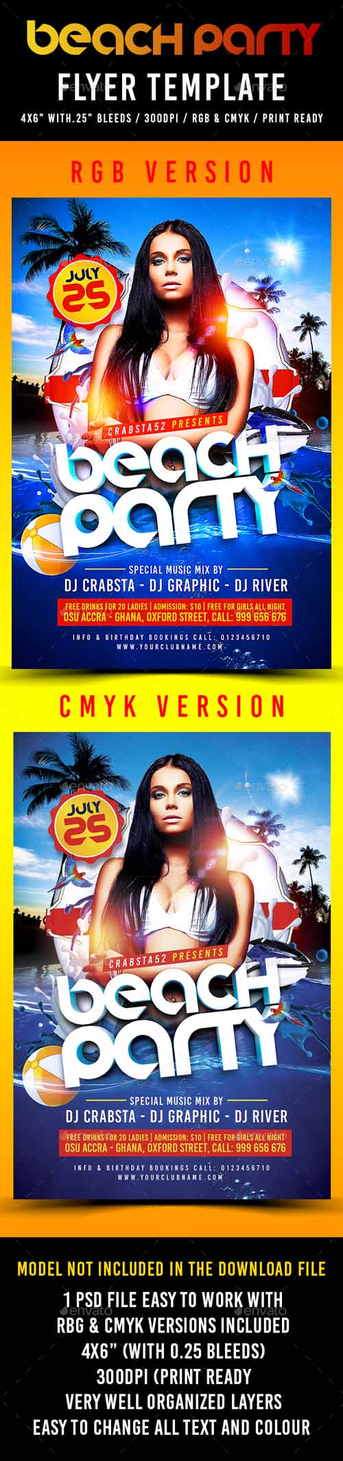Beach Party Flyer Template 15476647