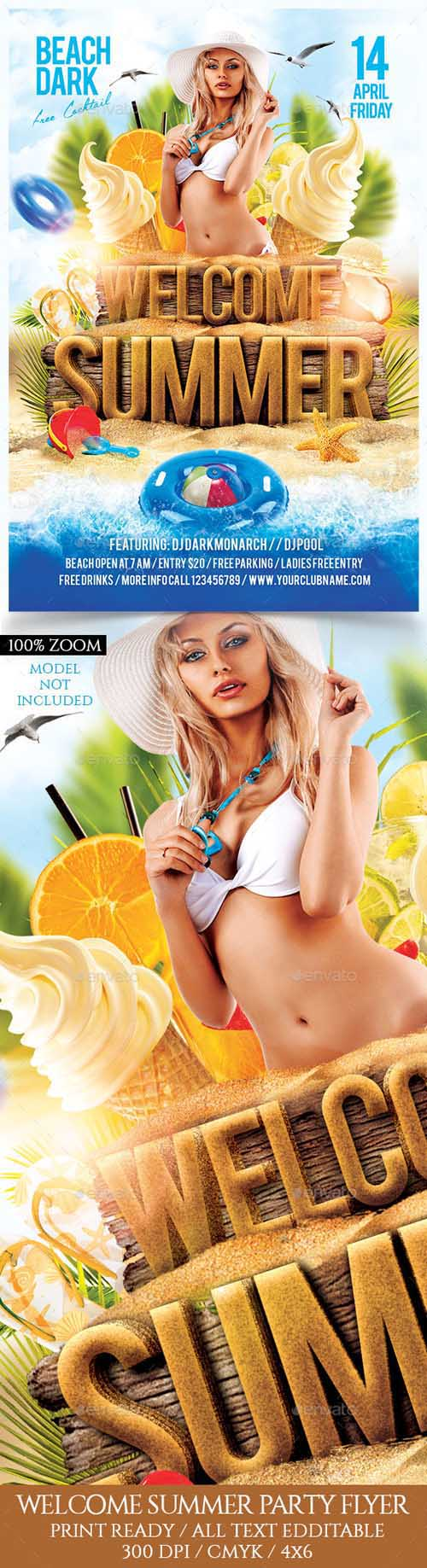 Welcome Summer Party Flyer Template – 16435421