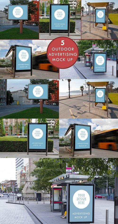 Advertising outdoor mock up - 860956
