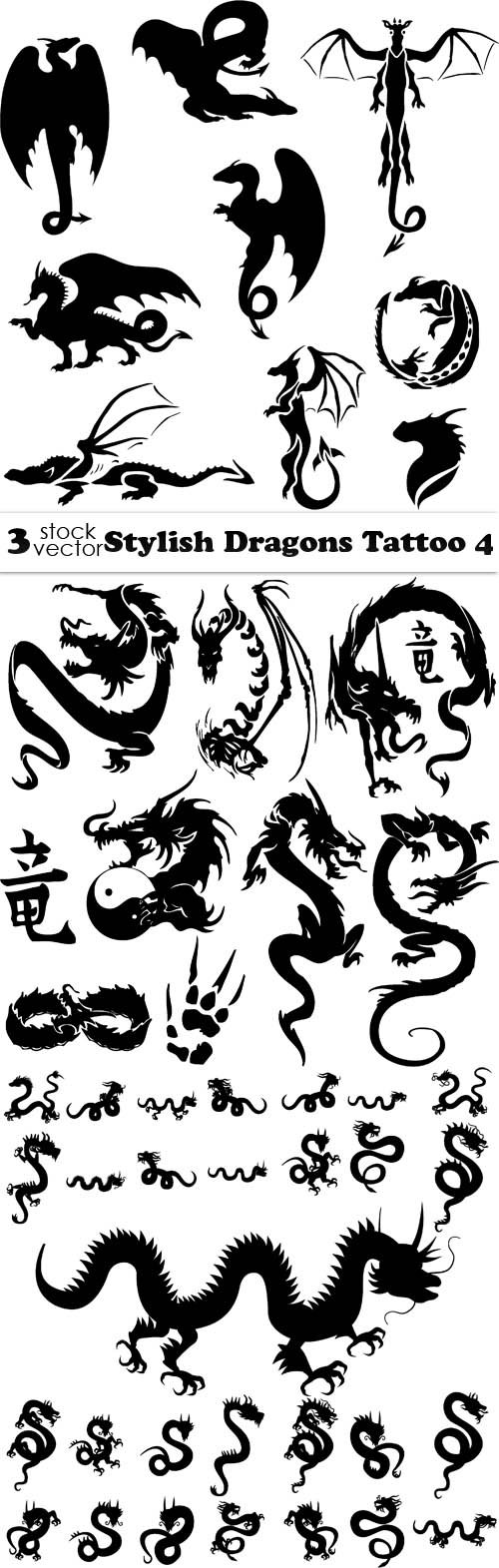 Vectors - Stylish Dragons Tattoo 4