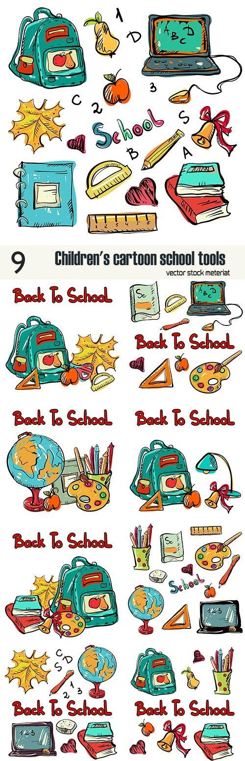 Children's cartoon school tools