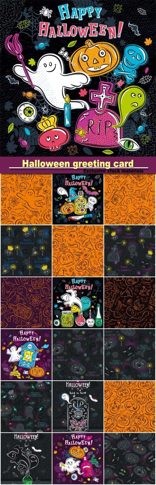 Halloween greeting card with ghost, seamless pattern with Halloween