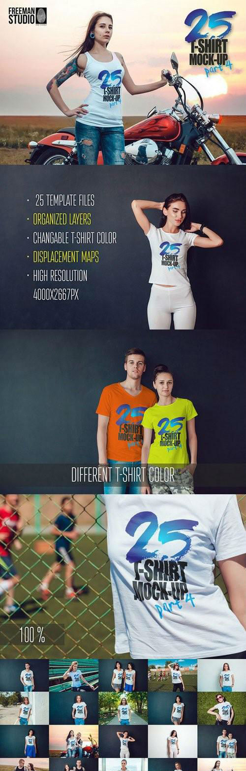 25 T-Shirts Mock-Up (Part 4) - 946418