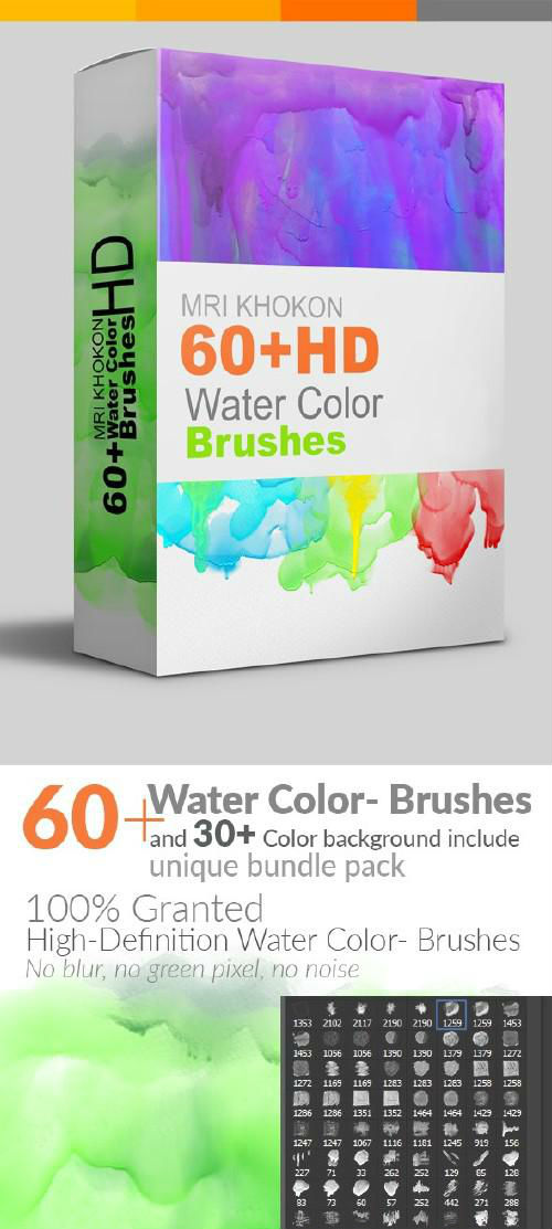 60+Water Color Brushes Sets - 16351774