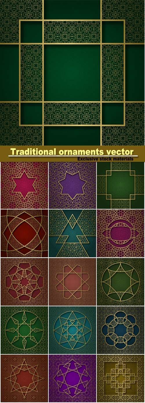 Traditional ornaments vector  abstract backgrounds