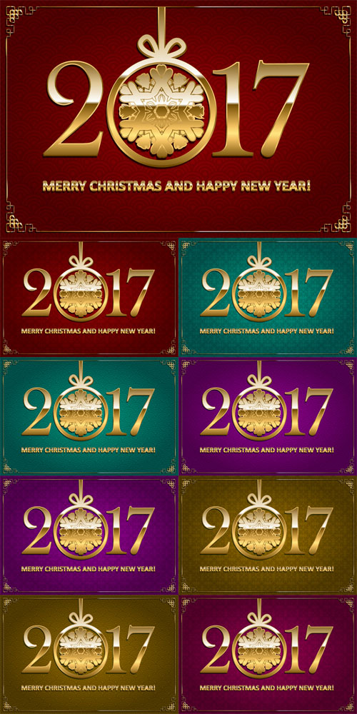 Vector Happy New Year and Merry Christmas 2017