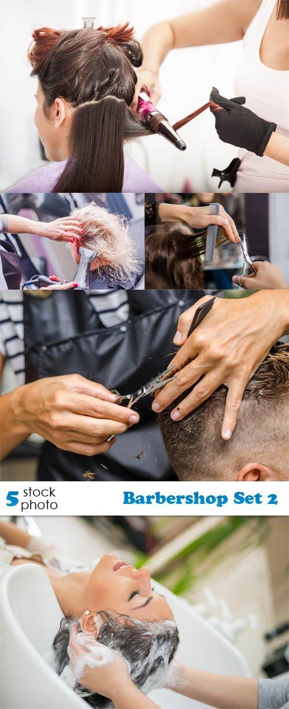 Photos - Barbershop Set 2