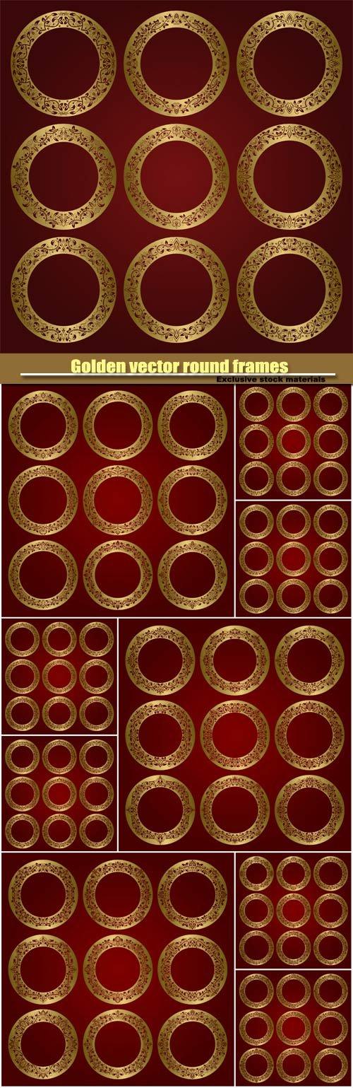 Golden vector round frames set of floral ornament borders