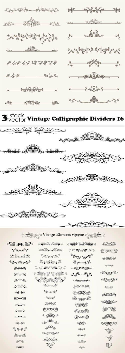Vectors - Vintage Calligraphic Dividers 16