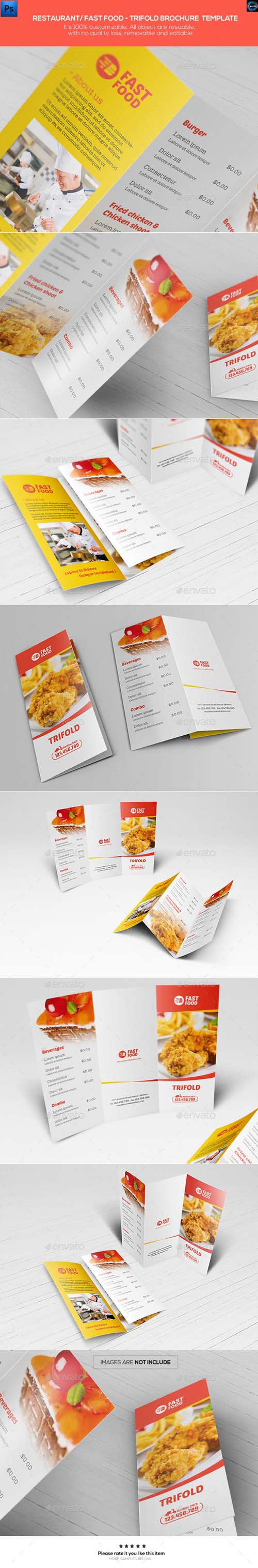 Restaurant/ Fast Food - Trifold Brochure Template 12348507