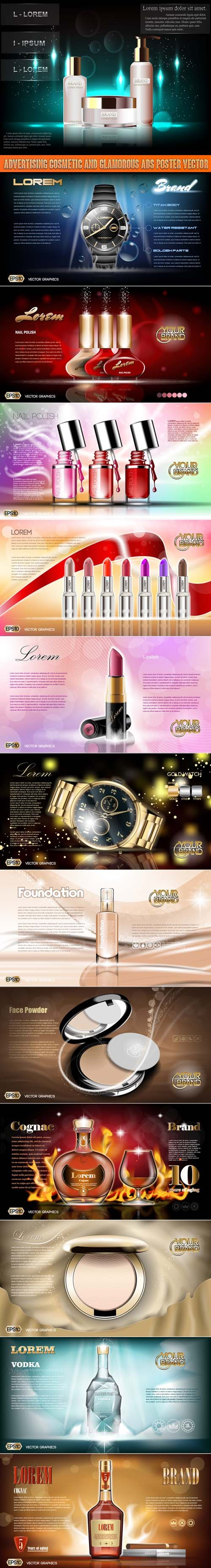 Advertising Cosmetic and Glamorous ads Poster vector