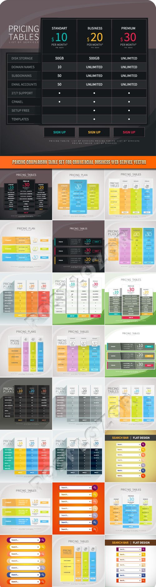 Pricing comparison table set for commercial business web service vector