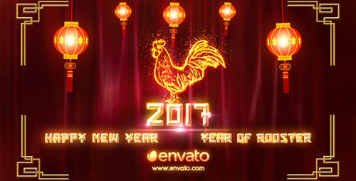 Chinese New Year 2017 19251566 - Project for After Effects (Videohive)