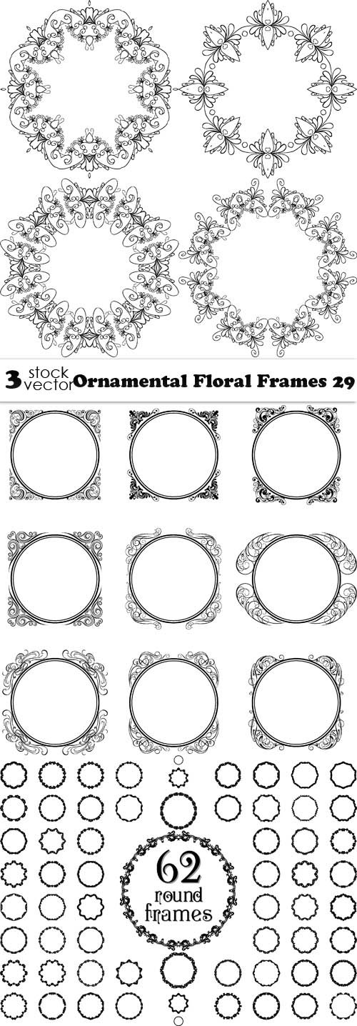 Vectors - Ornamental Floral Frames 29