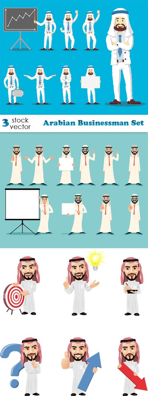 Vectors - Arabian Businessman Set