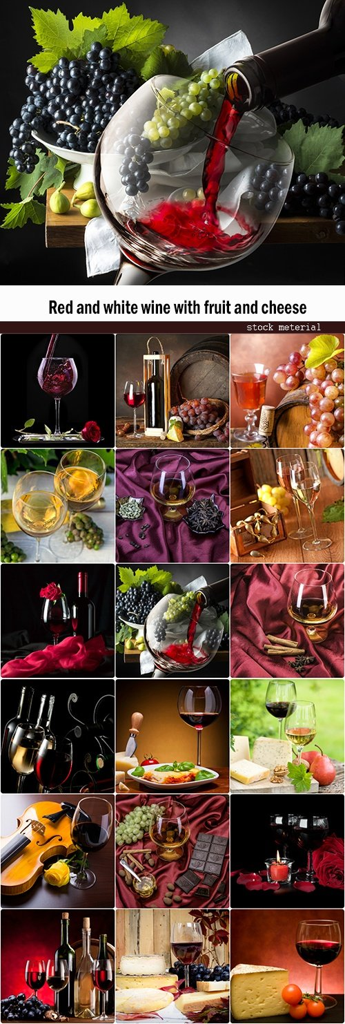 Red and white wine with fruit and cheese