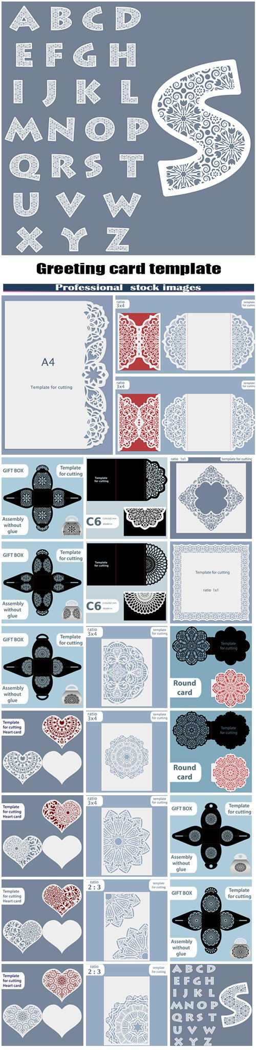 Greeting card template for cutting plotter #6