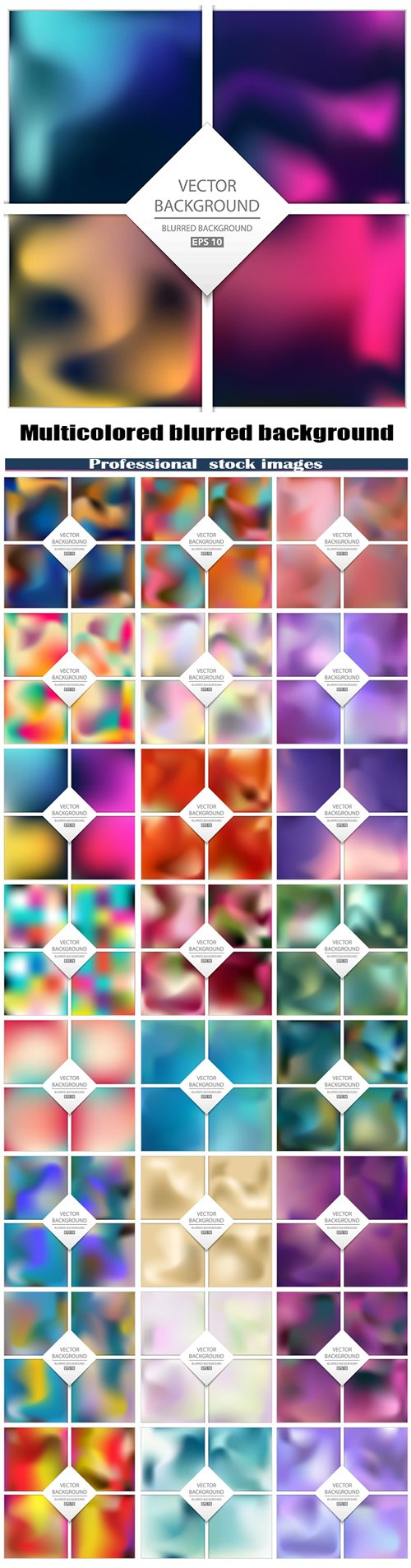 Multicolored blurred background set