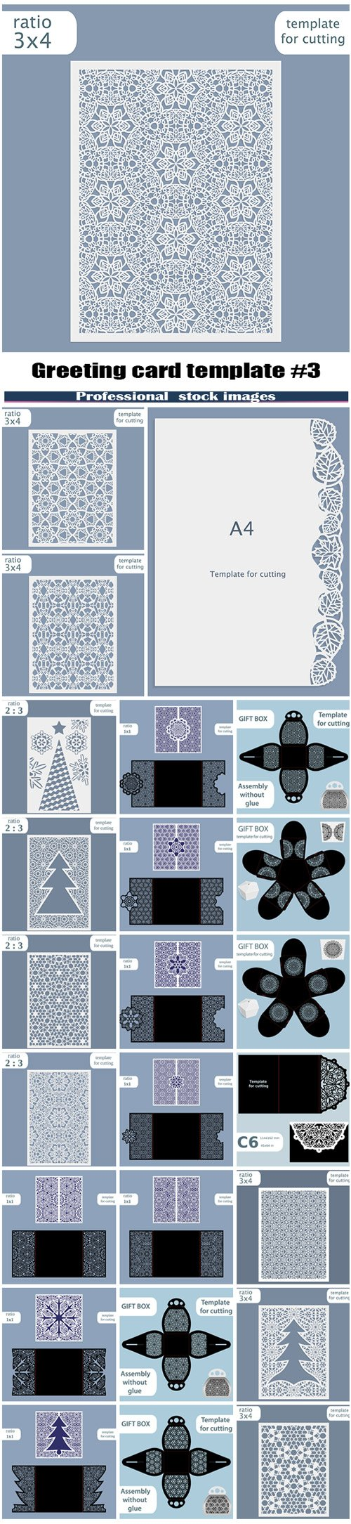 Greeting card template for cutting plotter #3