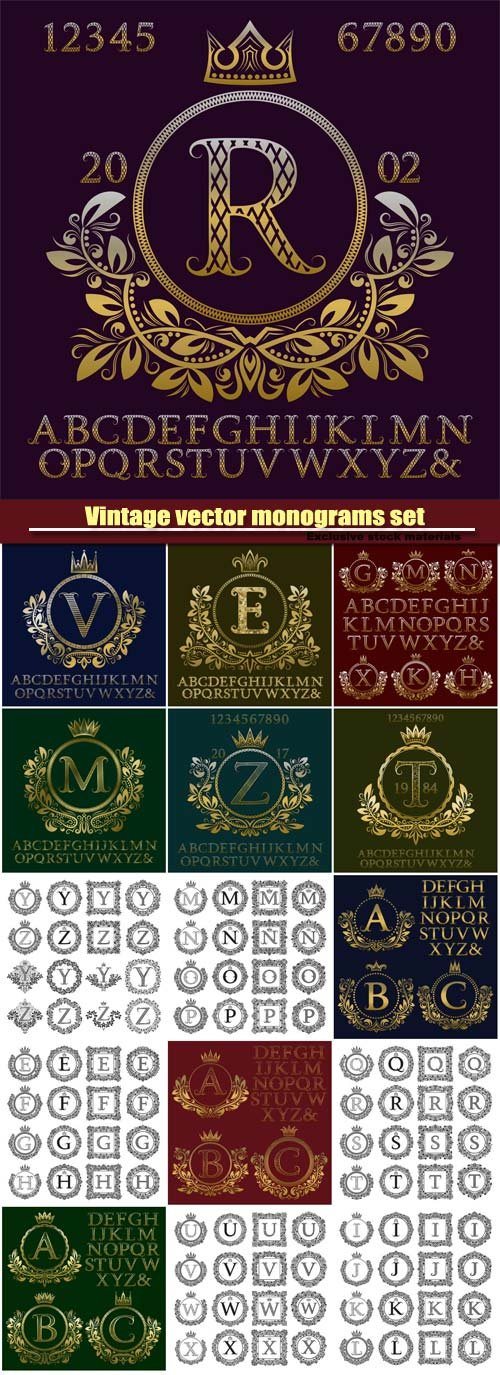 Vintage vector monograms set of letter, golden logos and frames