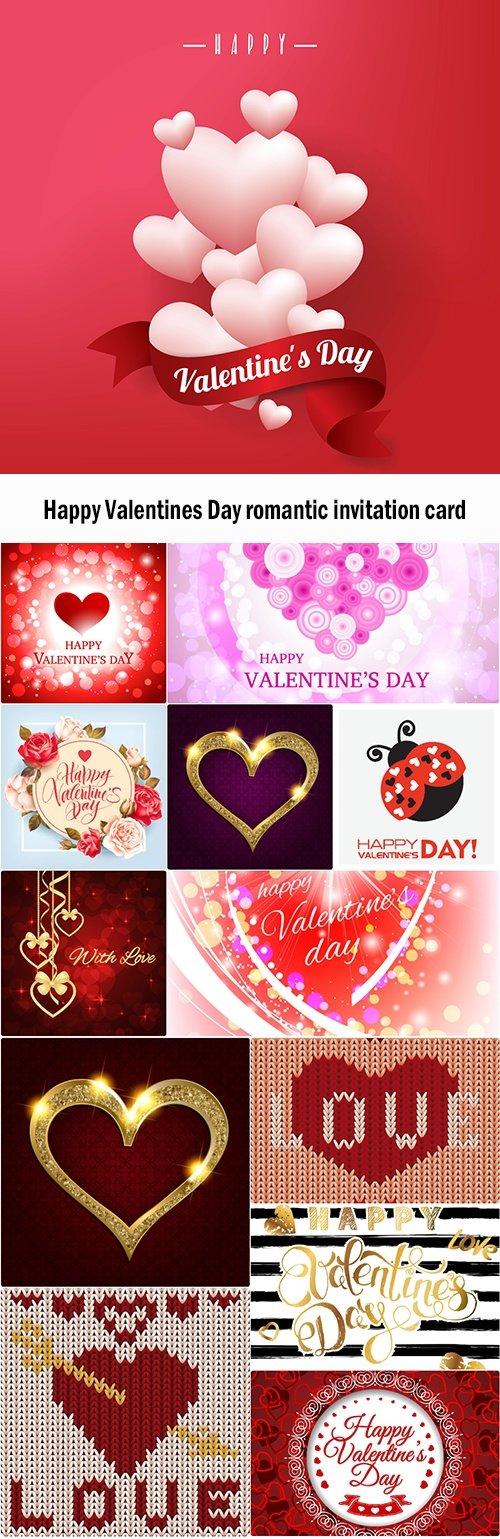 Happy Valentines Day romantic invitation card