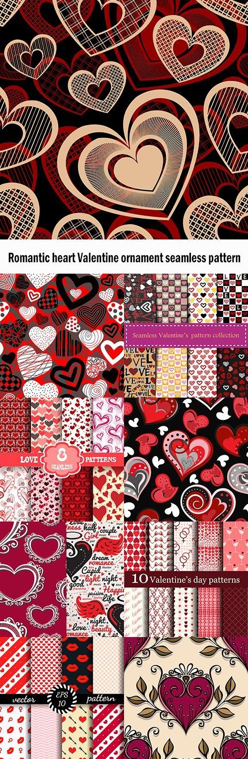 Romantic heart Valentine ornament seamless pattern