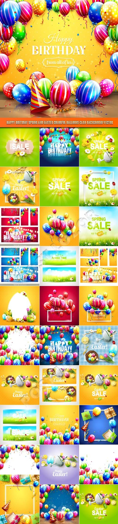 Happy Birthday Spring and Easter colorful balloons card background vector
